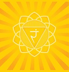 Manipura - energy center the third primary chakra vector