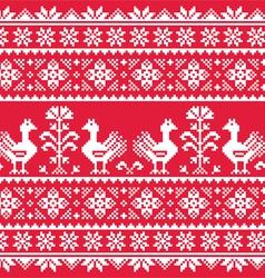 Ukrainian slavic folk art knitted red pattern vector