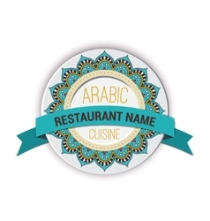 Restaurant sign arabic cusine islam arabic vector