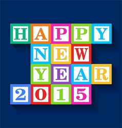 Happy new year 2015 card vector