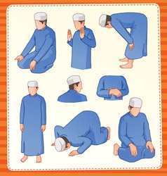 moslem praying position vector image