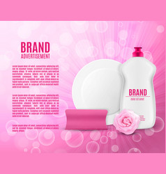 Dishwashing liquid bottle vector