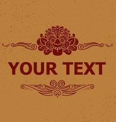 Kalamakara Text Decoration1 vector image vector image