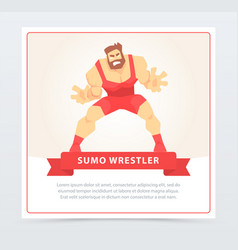 Sumo wrestler banner cartoon element for vector