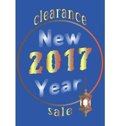 2017 new year sale with an old lantern vector