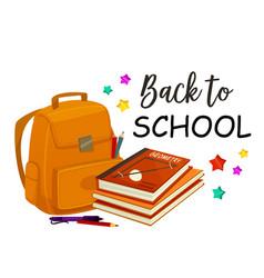 Back to school rucksack poster vector