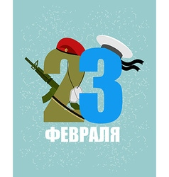 Logo for 23 February Maroon beret red beret and vector image vector image