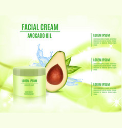 cosmetic product poster vector image vector image