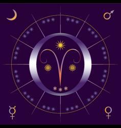 vernal equinox vector image