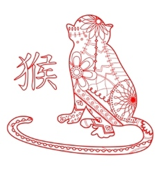 White monkey with chinese hieroglyph vector