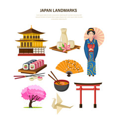 japan - building beverages clothing food art vector image