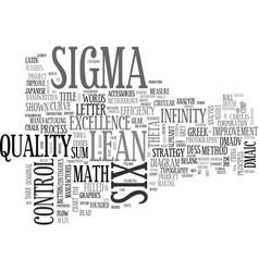 sigma word cloud concept vector image