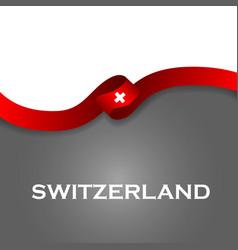 Switzerland sport style flag ribbon classic style vector