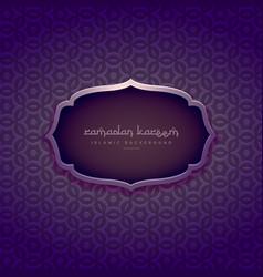 Beautiful purple ramadan kareem background vector