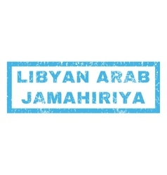 Libyan Arab Jamahiriya Rubber Stamp vector image vector image