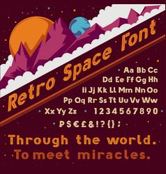 retro space font vintage cosmic alphabet vector image vector image