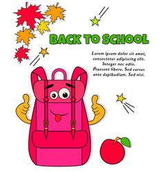 Bright school bag in pop art style vector