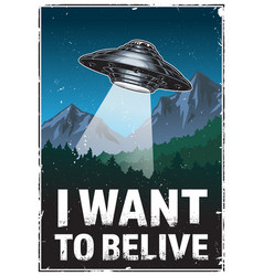 I want to belive poster vector