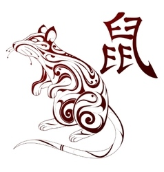 Rat as symbol for Chinese zodiac vector image