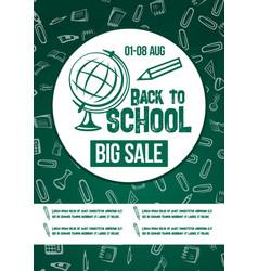 Back to school chalkboard sale poster vector