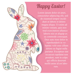 happy easter paper card with vintage rabbit vector image vector image