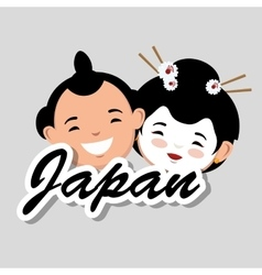 People japanese culture avatars vector