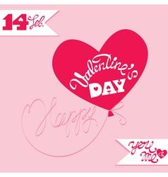 valentine day calligr ballon 380 vector image