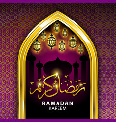 Gold window Ramadan kareem pink background card in vector image