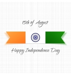 India independence day festive background vector