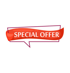 Retail speech bubble with special offer phrase vector