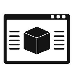 3d model icon simple vector