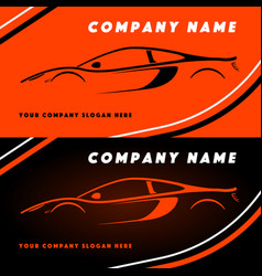 Automotive logo design with sports car vector