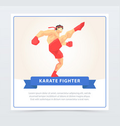 Man in red boxing gloves training karate fighter vector
