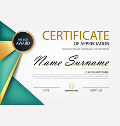 Green and gold elegance horizontal certificate vector