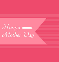 Happy mother day collection card vector