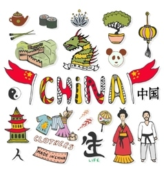 China hand drawn doodle icons collection vector
