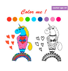 Coloring book drem bigger unicorn vector