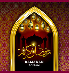 Ramadan Mubarak Greeting Card with golden mosque vector image