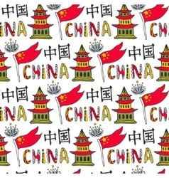 China seamless pattern with flag and hieroglyph vector