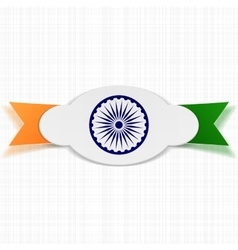 India realistic label on ribbon vector