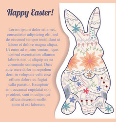 happy easter paper card with vintage rabbit vector image