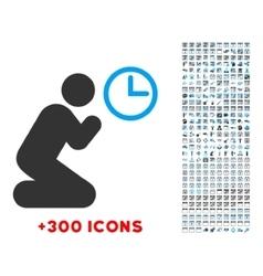 Pray Time Icon vector image vector image