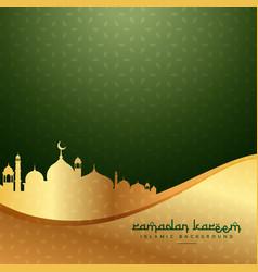 Ramadan muslim festival background vector