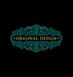 vintage label template vector image vector image