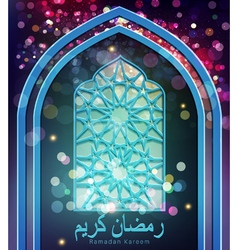 Background for the holiday of ramadan kareem vector