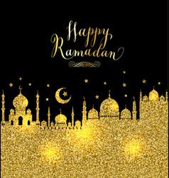 Muslim abstract greeting banner islamic vector