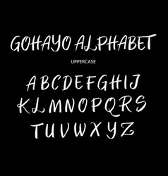 Gohayo uppercase alphabet typography vector