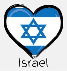 love Israel flag vector image