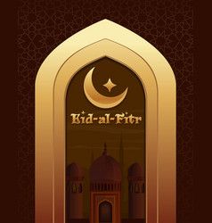 Eid-al-fitr islamic design for muslim celebration vector