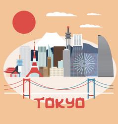 flat design of tokyo japan vector image